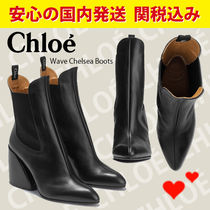 Chloe Boots Boots