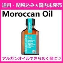 Moroccan oil Dryness Hair Oil & TreatMenst