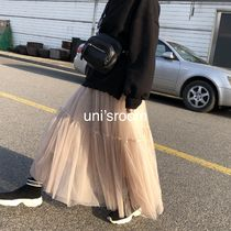 Flared Skirts Casual Style Maxi Plain Long Party Style