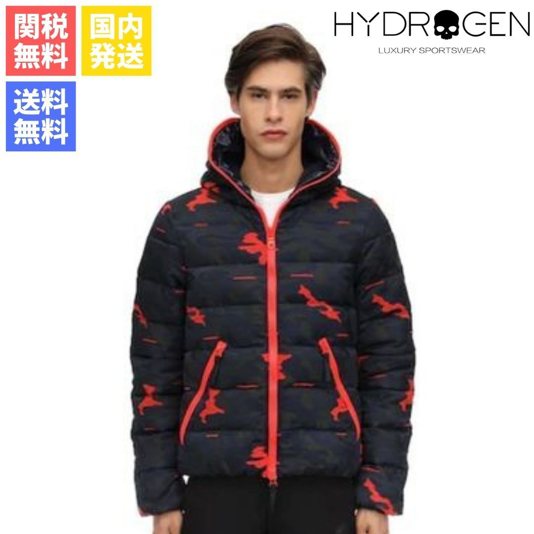 shop hydrogen clothing