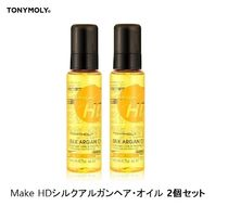 TONY MOLY Hair Oil & TreatMenst