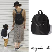 Agnes b Plain Logo Backpacks