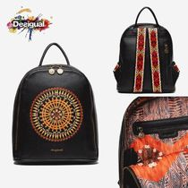 Desigual Casual Style Faux Fur 2WAY Elegant Style Backpacks
