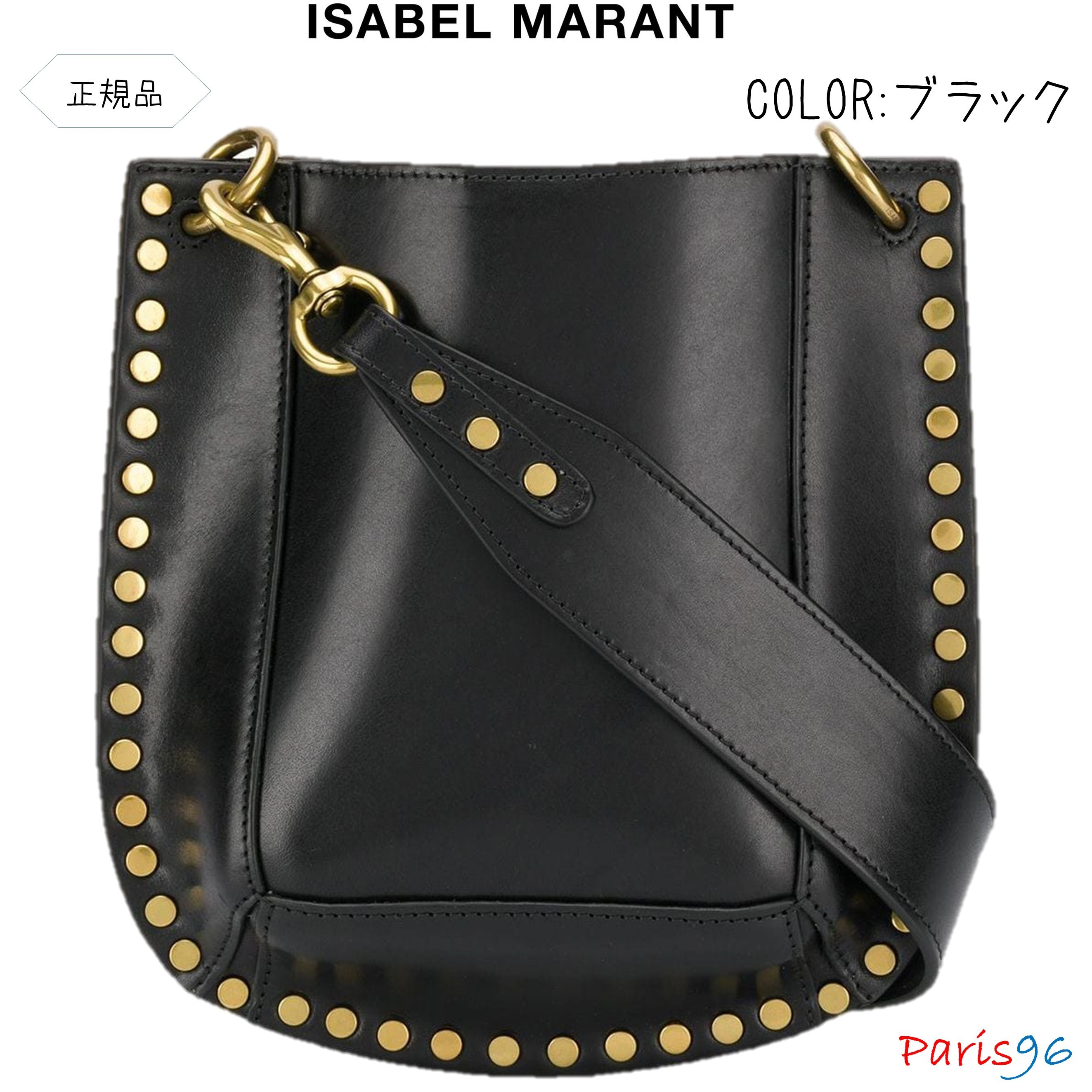shop isabel marant nasko