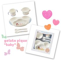gelato pique Unisex Co-ord Baby Slings & Accessories