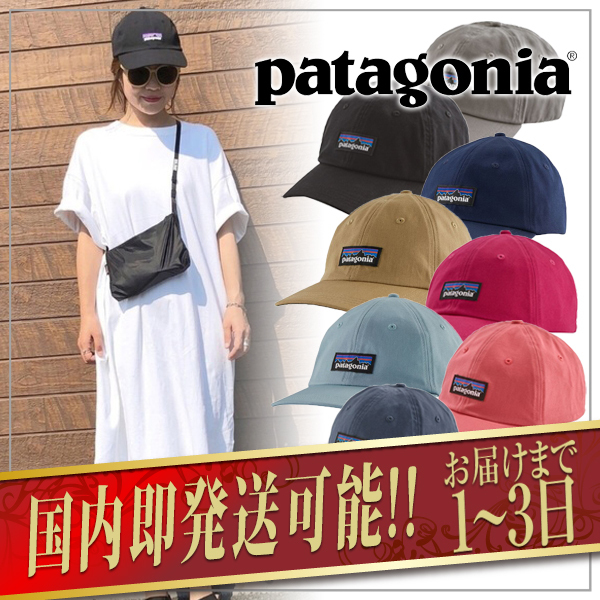 shop patagonia accessories