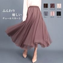 Flared Skirts Casual Style Maxi Chiffon Pleated Skirts