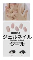 Nail Stickers With Jewels Hand & Nail Care