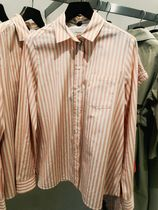 Weekend Max Mara Stripes Casual Style Long Sleeves Cotton Office Style
