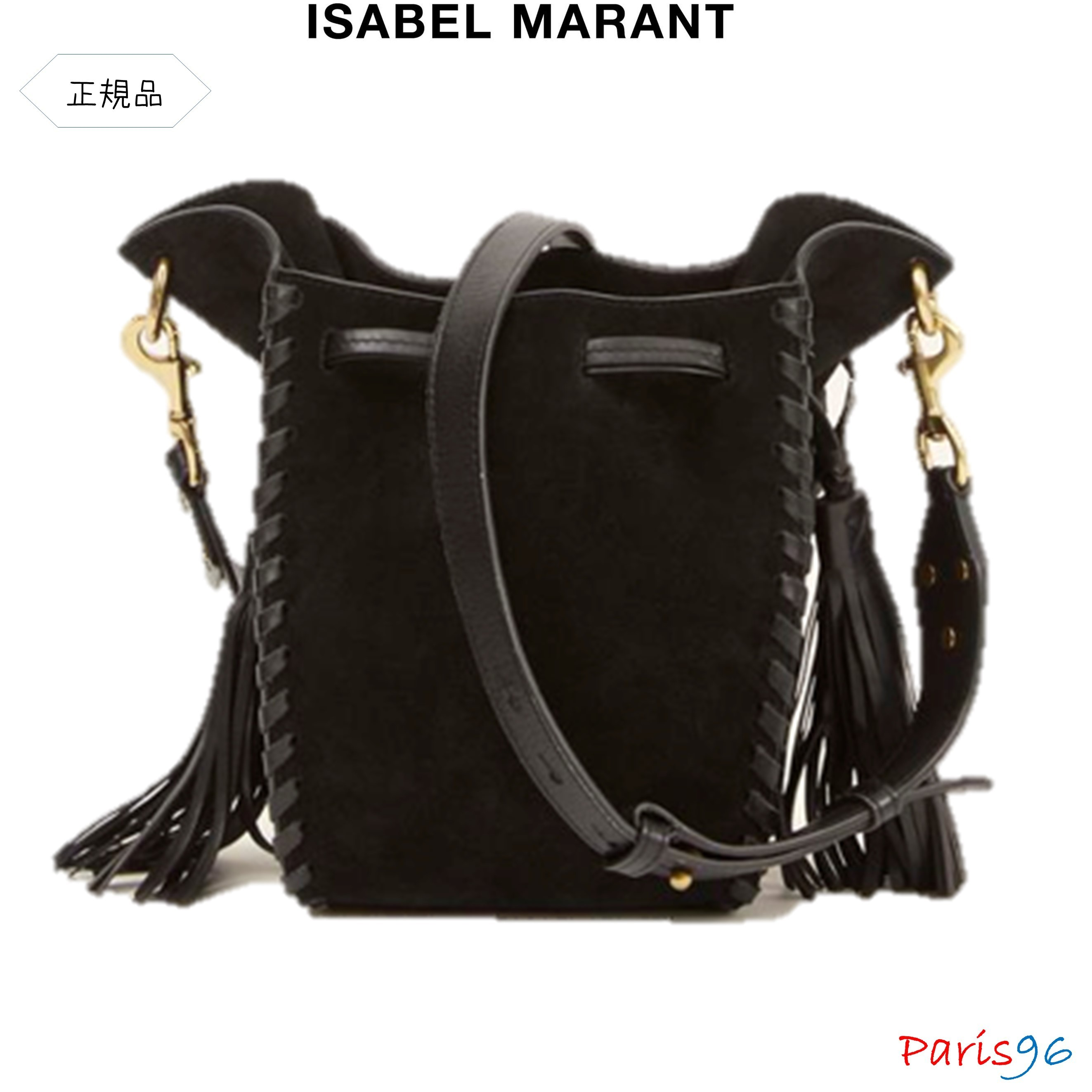 shop isabel marant radja