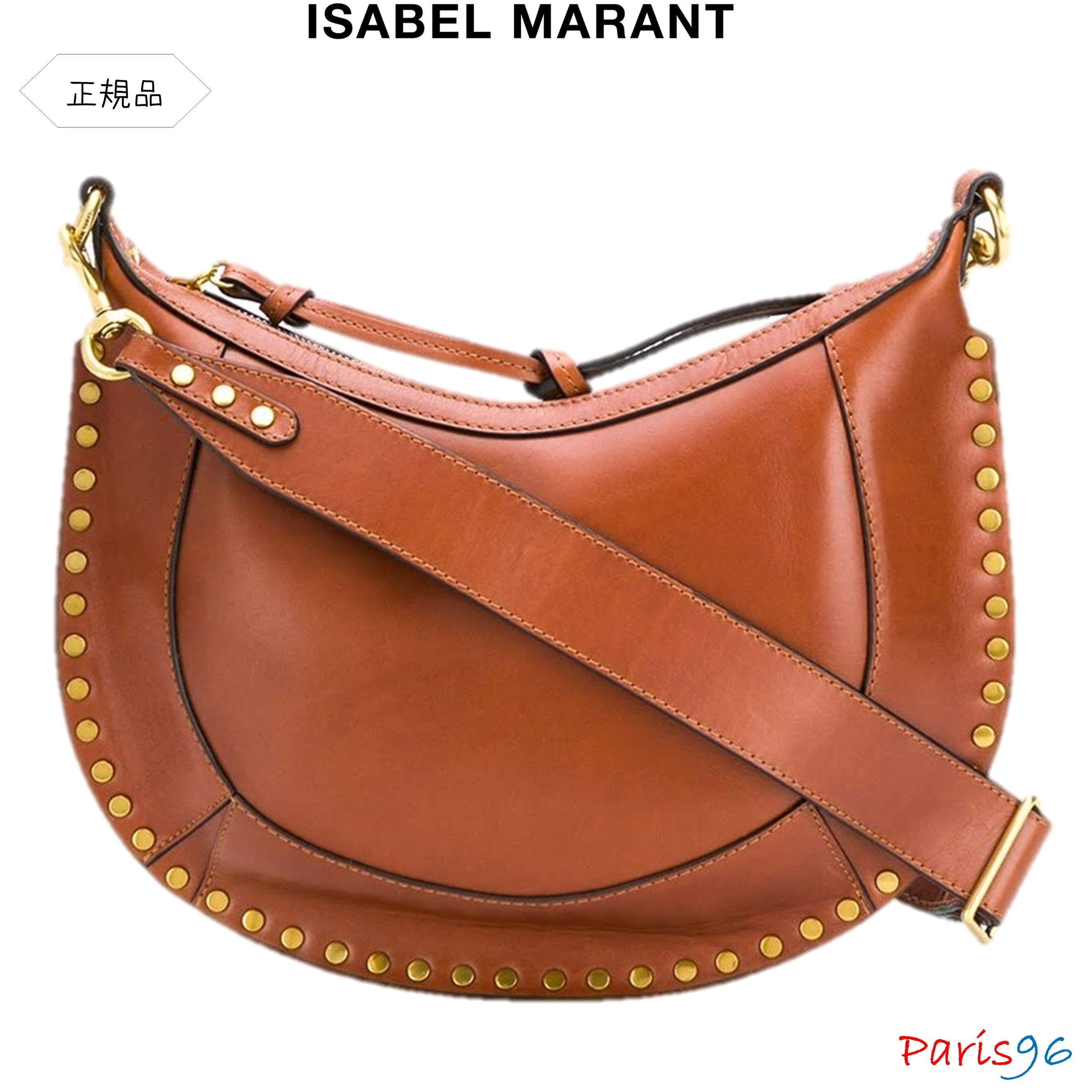 shop isabel marant naoko