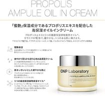 CNP Laboratory Upliftings Whiteness Lotions & Creams