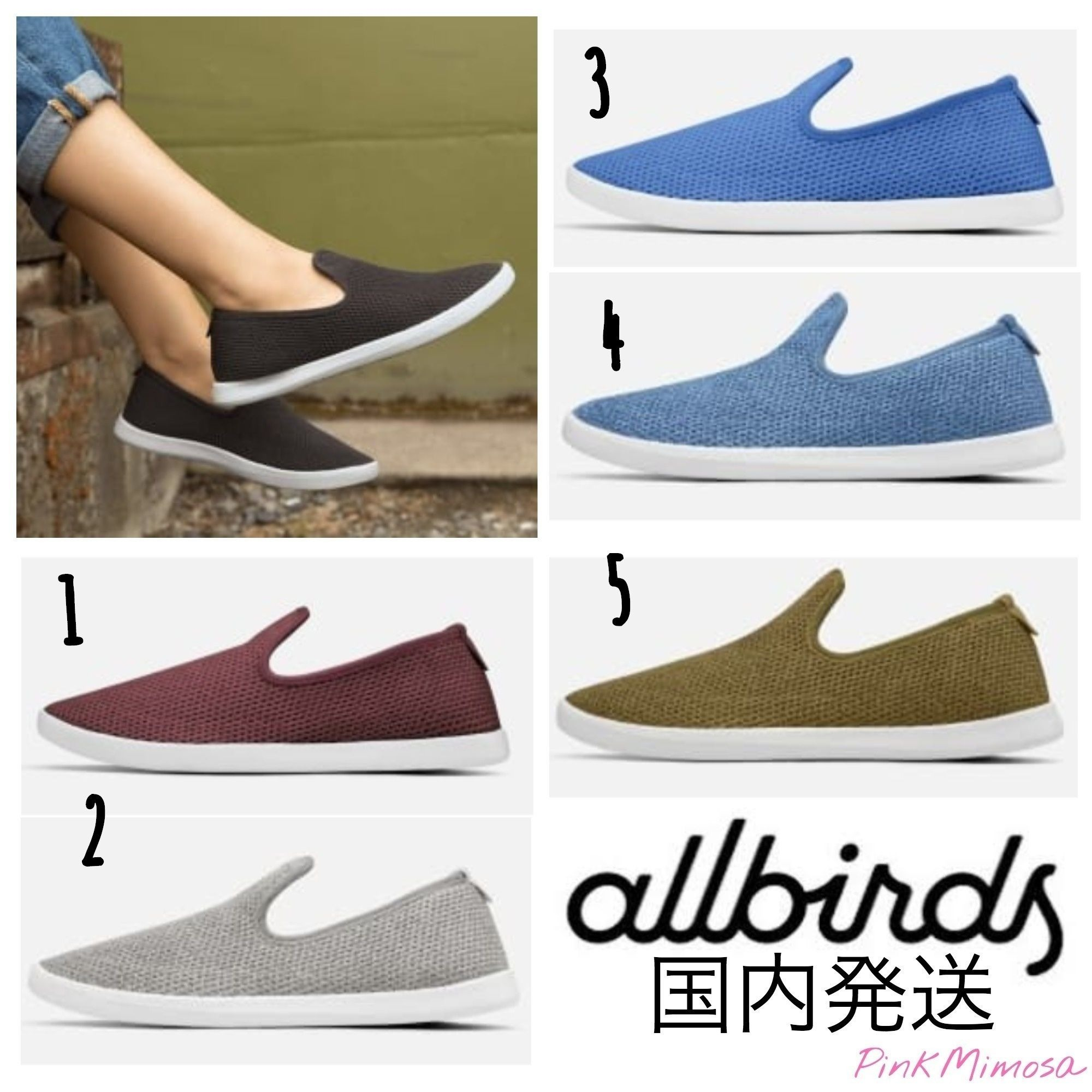 shop allbirds loungers
