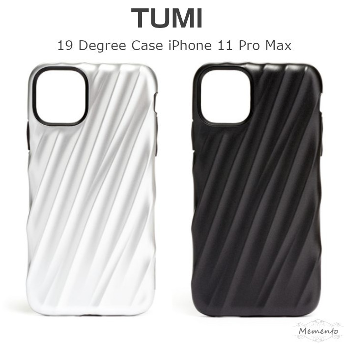 shop tumi accessories