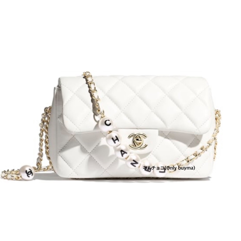 shop chanel matelasse