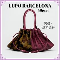 Lupo Barcelona Leather Party Style Purses Office Style Elegant Style