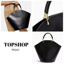 TOPSHOP Casual Style Faux Fur Totes