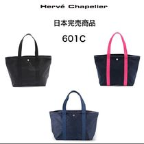 HERVE CHAPELIER Casual Style Office Style Shoulder Bags