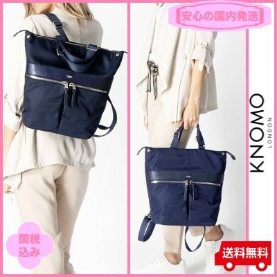 Casual Style Blended Fabrics Street Style A4 2WAY Plain