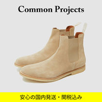 Common Projects Suede Plain Engineer Boots