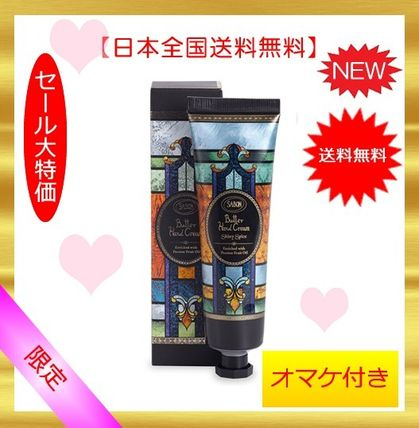 Pores Upliftings Acne Whiteness Unisex Oil Co-ord