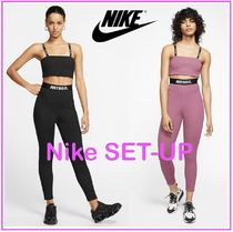 Nike Street Style Co-ord Icy Color Activewear