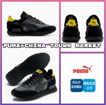 PUMA Casual Style Unisex Street Style Collaboration Formal Style