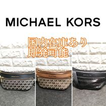 Michael Kors Casual Style 2WAY Plain Leather Party Style PVC Clothing