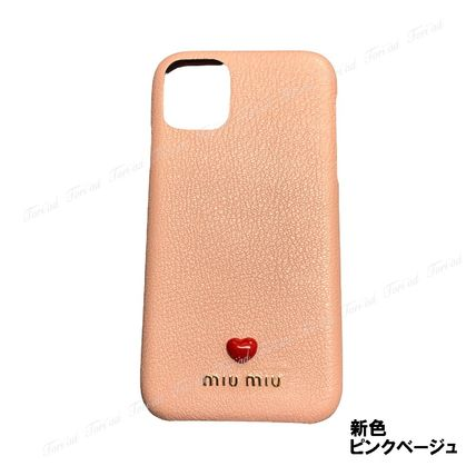 Heart Plain Leather Logo iPhone 11 Pro iPhone 11 Pro Max