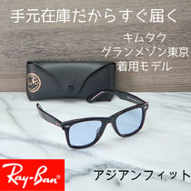 Ray Ban Unisex Square Sunglasses