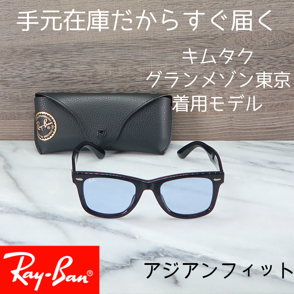 shop linda farrow ray ban