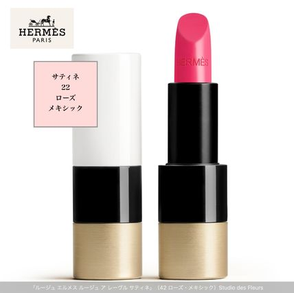 HERMES Lips Collaboration Lips 7