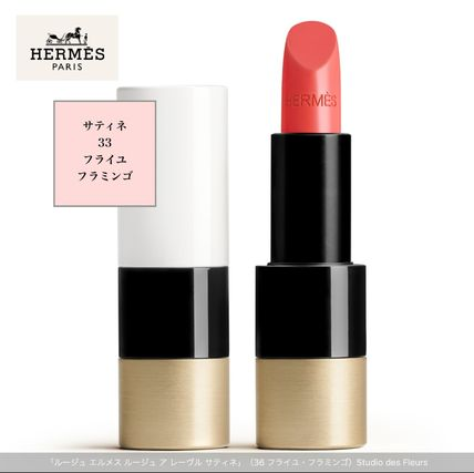 HERMES Lips Collaboration Lips 8