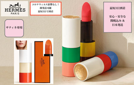 HERMES Lips Collaboration Lips