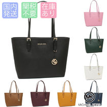 Michael Kors JET SET TRAVEL Totes