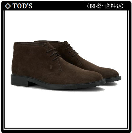 TOD'S Suede Chukkas Boots