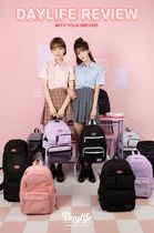 Daylife Casual Style Street Style Plain Backpacks