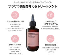 moremo Hair Oil & TreatMenst