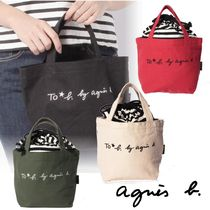 Agnes b Stripes Unisex Plain Purses Logo Bucket Bags