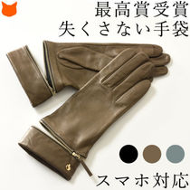 Plain Leather Leather & Faux Leather Gloves