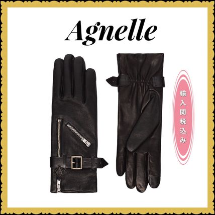 Silk Plain Leather Leather & Faux Leather Gloves