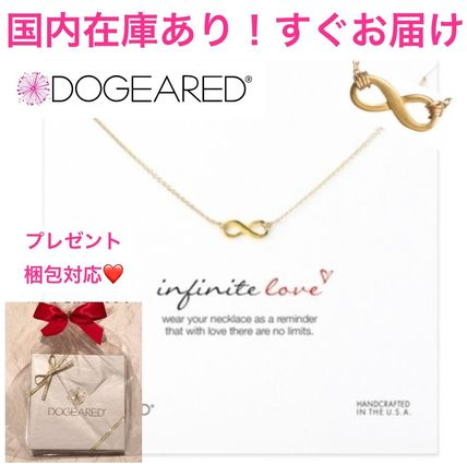 Dogeared Necklaces & Pendants