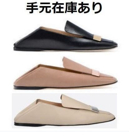 Sergio Rossi Casual Style Plain Leather Flats