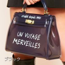 shop missy empire bags