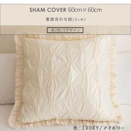 Handmade Fringes Geometric Patterns Decorative Pillows