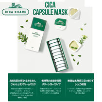 VT cosmetic Pores Acne Mask