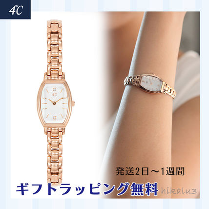 Square Jewelry Watches Stainless Office Style Elegant Style