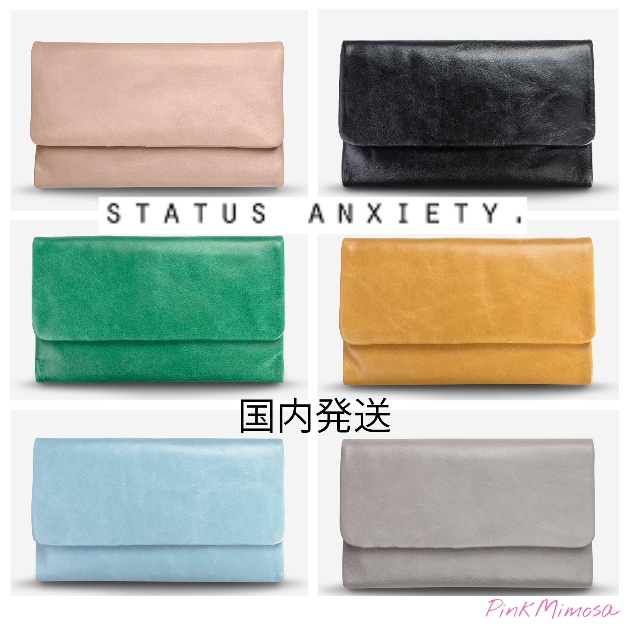 shop status anxiety wallets & card holders