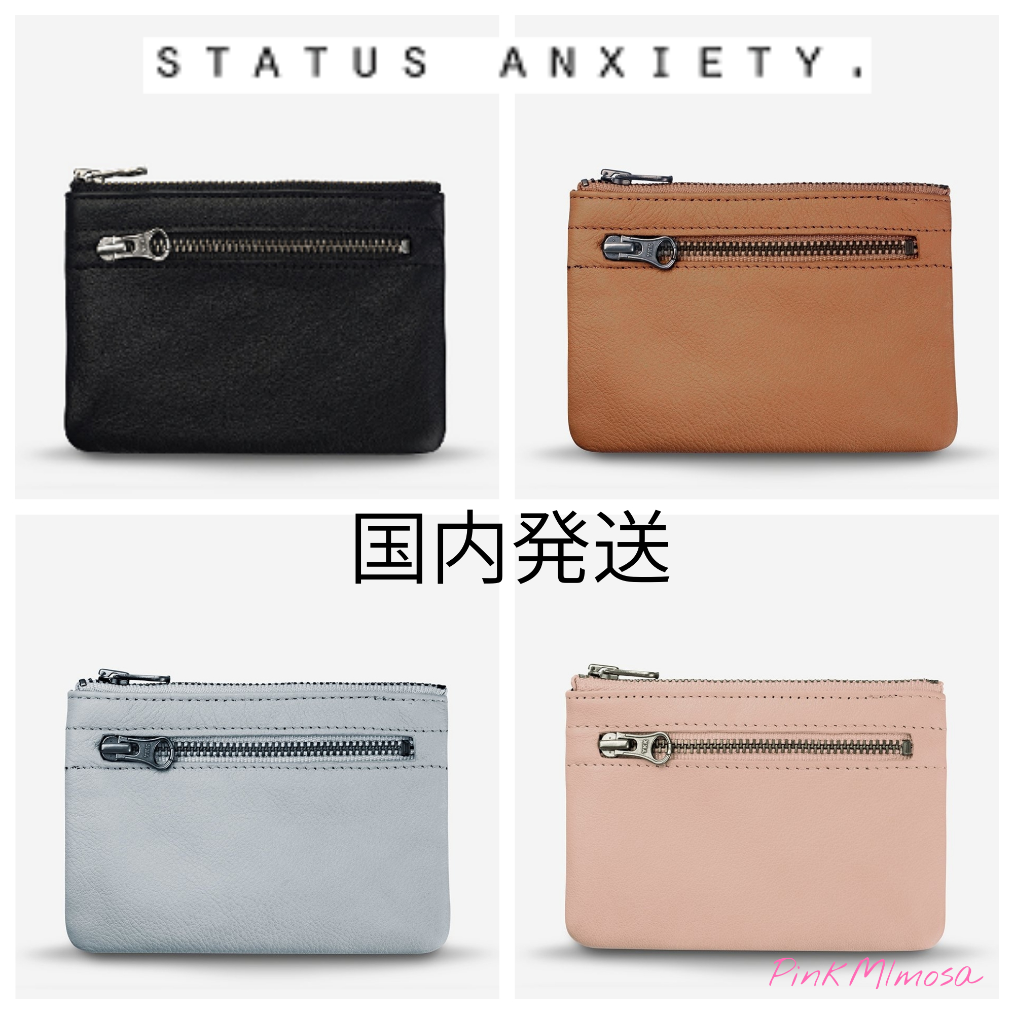 shop status anxiety accessories