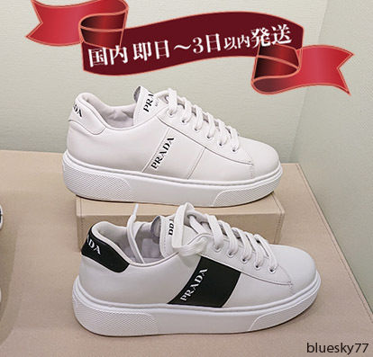 Casual Style Unisex Plain Leather Logo Low-Top Sneakers